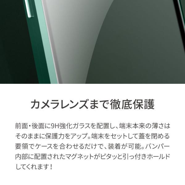 iphonexr ケース 強化ガラス 背面ガラスケース iphoneXS iphone xs max iphone6 iphone7 iphone8 アイフォン おしゃれ かわいい 携帯ケース スマホケース カバー|angelique-girlish|03