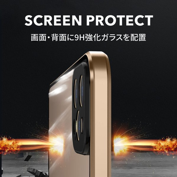 iphonexr ケース 強化ガラス 背面ガラスケース iphoneXS iphone xs max iphone6 iphone7 iphone8 アイフォン おしゃれ かわいい 携帯ケース スマホケース カバー|angelique-girlish|04