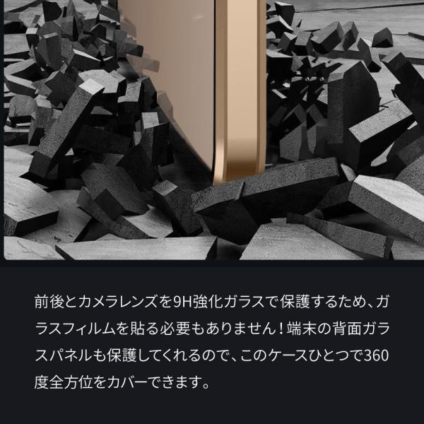 iphonexr ケース 強化ガラス 背面ガラスケース iphoneXS iphone xs max iphone6 iphone7 iphone8 アイフォン おしゃれ かわいい 携帯ケース スマホケース カバー|angelique-girlish|05