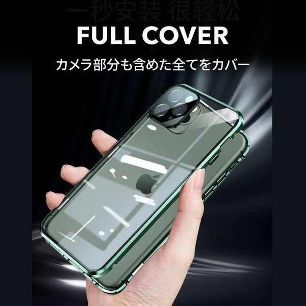 iphonexr ケース 強化ガラス 背面ガラスケース iphoneXS iphone xs max iphone6 iphone7 iphone8 アイフォン おしゃれ かわいい 携帯ケース スマホケース カバー|angelique-girlish|06