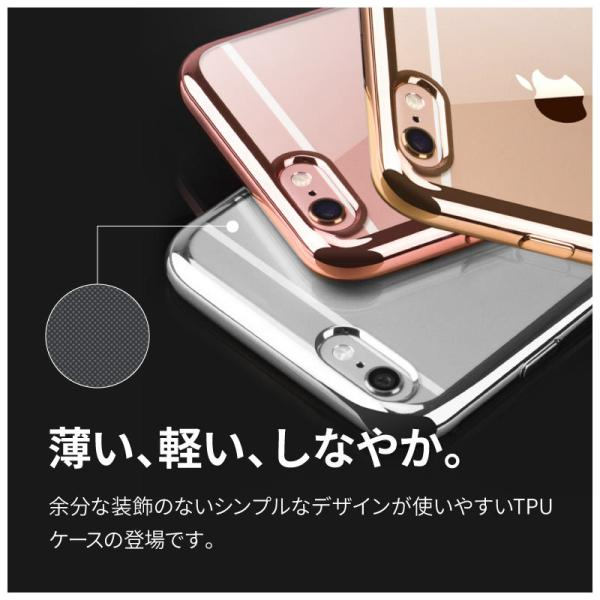 iPhone XR ケース iphonexs max ケース カバー iPhone XS iphonex iphone8 iphone7 iphone6 透明 スマホケース スマホカバー シンプル 無地|angelique-girlish|02
