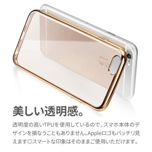 iPhone XR ケース iphonexs max ケース カバー iPhone XS iphonex iphone8 iphone7 iphone6 透明 スマホケース スマホカバー シンプル 無地|angelique-girlish|05