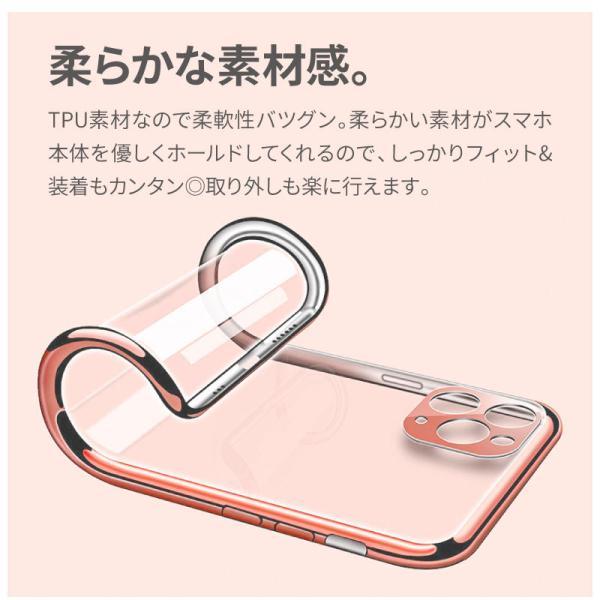 iPhone XR ケース iphonexs max ケース カバー iPhone XS iphonex iphone8 iphone7 iphone6 透明 スマホケース スマホカバー シンプル 無地|angelique-girlish|06