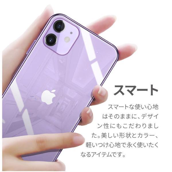 iPhone XR ケース iphonexs max ケース カバー iPhone XS iphonex iphone8 iphone7 iphone6 透明 スマホケース スマホカバー シンプル 無地|angelique-girlish|09