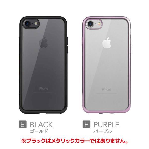 iphone xs ケース iphonexr ケース iPhone8 iPhone8Plus iPhone7 iPhone7Plus iPhone6 おしゃれ アイフォン7 携帯ケース スマホカバー 透明|angelique-girlish|12