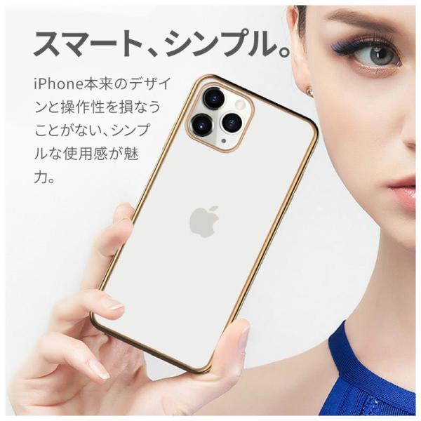 iphone xs ケース iphonexr ケース iPhone8 iPhone8Plus iPhone7 iPhone7Plus iPhone6 おしゃれ アイフォン7 携帯ケース スマホカバー 透明|angelique-girlish|04