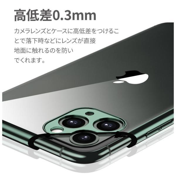 iphone xs ケース iphonexr ケース iPhone8 iPhone8Plus iPhone7 iPhone7Plus iPhone6 おしゃれ アイフォン7 携帯ケース スマホカバー 透明|angelique-girlish|08