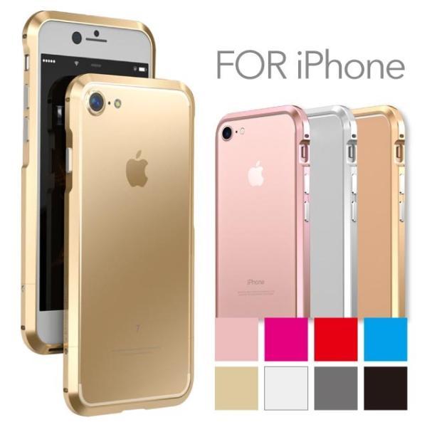70ed337a51 iphoneX iphone8 バンパー ケース iPhone7 バンパー 超軽量アルミ おしゃれ アルミバンパー ビス止め シリコンシート ...