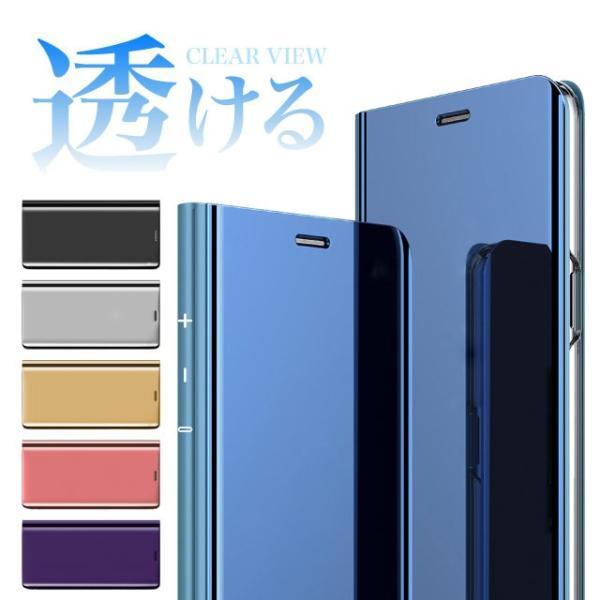 iPhone XR 手帳型 ケース iphonexr iphone xs max ケース カバー iPhoneXS X 8 8Plus 7 7Plus 6 6s 6Plus 6sPlus 透明 クリア シンプル 無地|angelique-girlish