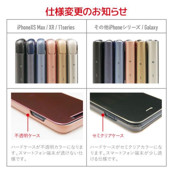 iPhone XR 手帳型 ケース iphonexr iphone xs max ケース カバー iPhoneXS X 8 8Plus 7 7Plus 6 6s 6Plus 6sPlus 透明 クリア シンプル 無地|angelique-girlish|11