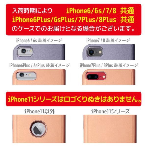 iPhone XR 手帳型 ケース iphonexr iphone xs max ケース カバー iPhoneXS X 8 8Plus 7 7Plus 6 6s 6Plus 6sPlus 透明 クリア シンプル 無地|angelique-girlish|12