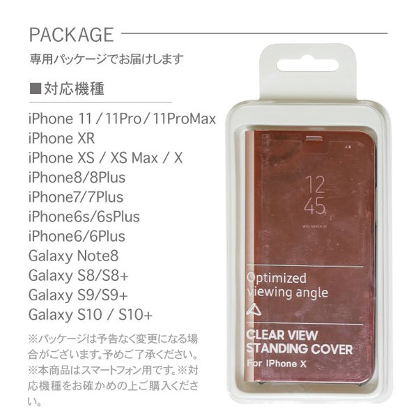 iPhone XR 手帳型 ケース iphonexr iphone xs max ケース カバー iPhoneXS X 8 8Plus 7 7Plus 6 6s 6Plus 6sPlus 透明 クリア シンプル 無地|angelique-girlish|13