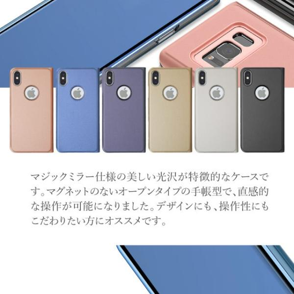 iPhone XR 手帳型 ケース iphonexr iphone xs max ケース カバー iPhoneXS X 8 8Plus 7 7Plus 6 6s 6Plus 6sPlus 透明 クリア シンプル 無地|angelique-girlish|03