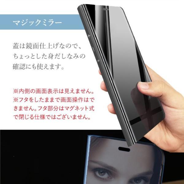 iPhone XR 手帳型 ケース iphonexr iphone xs max ケース カバー iPhoneXS X 8 8Plus 7 7Plus 6 6s 6Plus 6sPlus 透明 クリア シンプル 無地|angelique-girlish|08