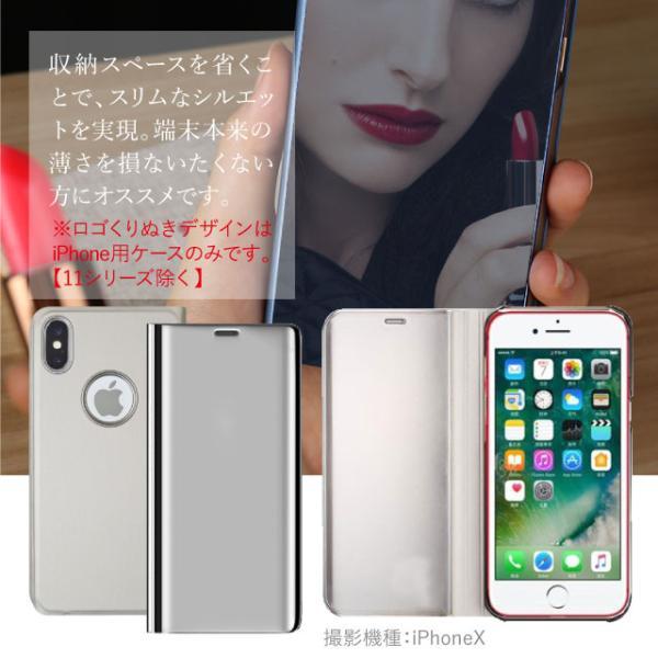 iPhone XR 手帳型 ケース iphonexr iphone xs max ケース カバー iPhoneXS X 8 8Plus 7 7Plus 6 6s 6Plus 6sPlus 透明 クリア シンプル 無地|angelique-girlish|09