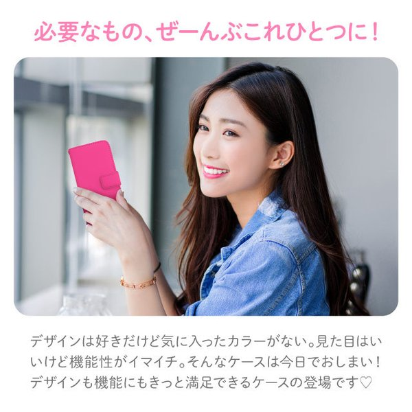 f98662596c ... スマホ全機種対応 iphone7 ケース 手帳型 横 iphone8 iPhone8Plus iPhoneX Xperia XZ1  Galaxy S8 ...