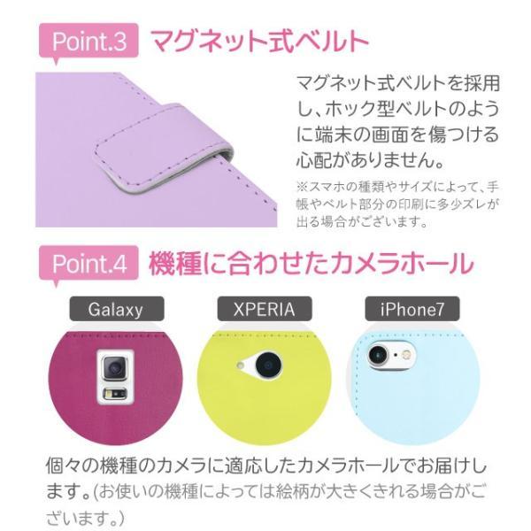 ec0f571426 ... iphone7 ケース 手帳型 iphone8 ケース iPhone8Plus iPhoneX スマホケース 全機種対応 Xperia XZ1  Galaxy S8 ...