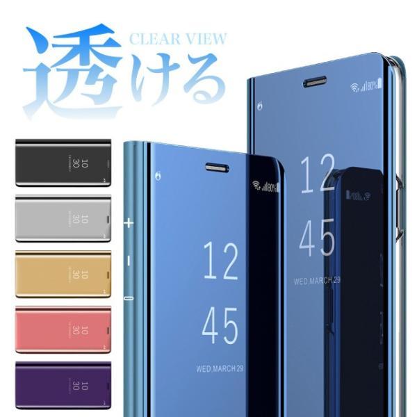 Galaxy S8 手帳型 ケース ギャラクシー S8 ケース カバー 透明 クリア シンプル 無地|angelique-girlish