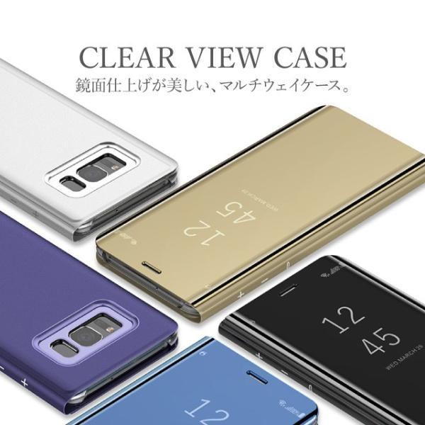 Galaxy S8 手帳型 ケース ギャラクシー S8 ケース カバー 透明 クリア シンプル 無地|angelique-girlish|02