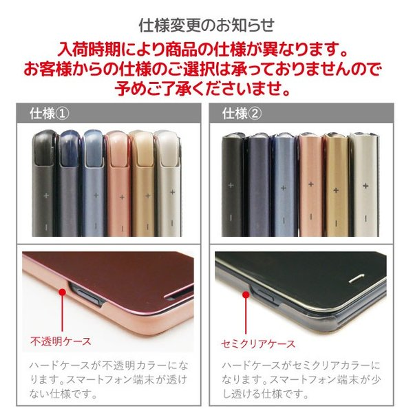 Galaxy S8 手帳型 ケース ギャラクシー S8 ケース カバー 透明 クリア シンプル 無地|angelique-girlish|11