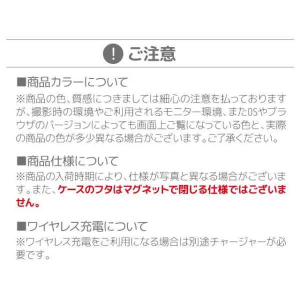 Galaxy S8 手帳型 ケース ギャラクシー S8 ケース カバー 透明 クリア シンプル 無地|angelique-girlish|12