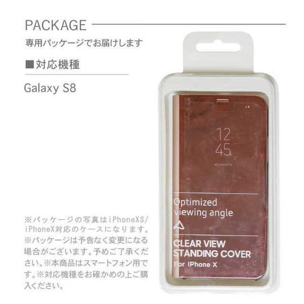 Galaxy S8 手帳型 ケース ギャラクシー S8 ケース カバー 透明 クリア シンプル 無地|angelique-girlish|13