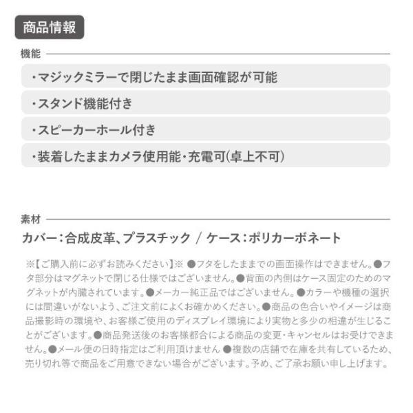 Galaxy S8 手帳型 ケース ギャラクシー S8 ケース カバー 透明 クリア シンプル 無地|angelique-girlish|15