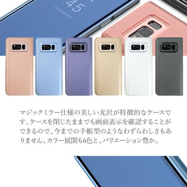Galaxy S8 手帳型 ケース ギャラクシー S8 ケース カバー 透明 クリア シンプル 無地|angelique-girlish|03