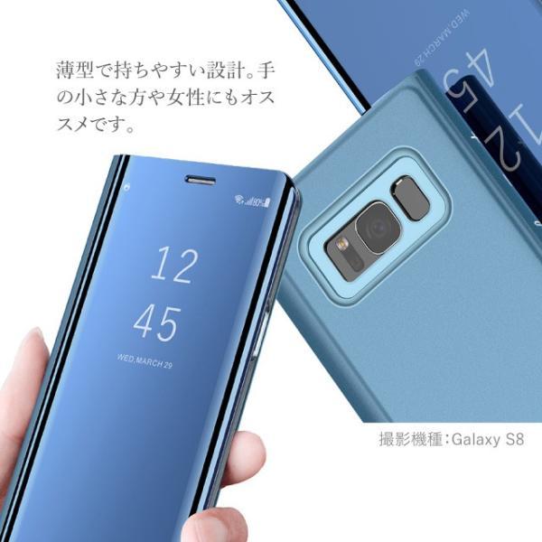 Galaxy S8 手帳型 ケース ギャラクシー S8 ケース カバー 透明 クリア シンプル 無地|angelique-girlish|04