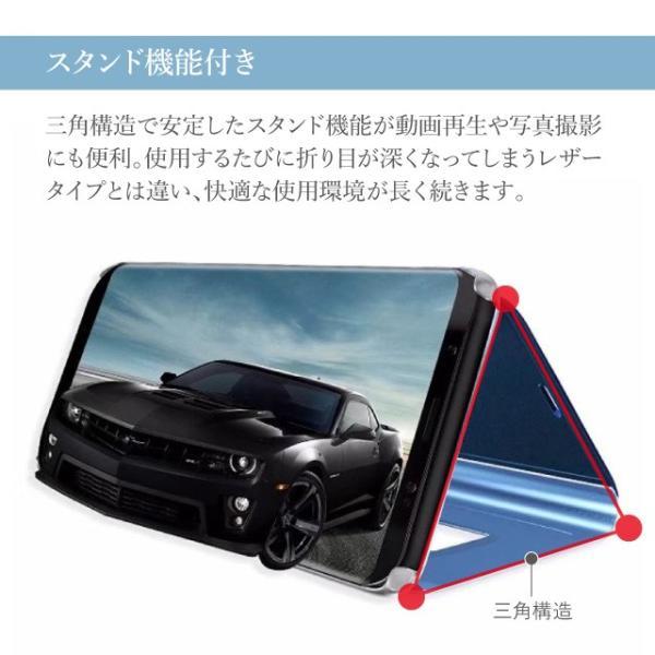 Galaxy S8 手帳型 ケース ギャラクシー S8 ケース カバー 透明 クリア シンプル 無地|angelique-girlish|07
