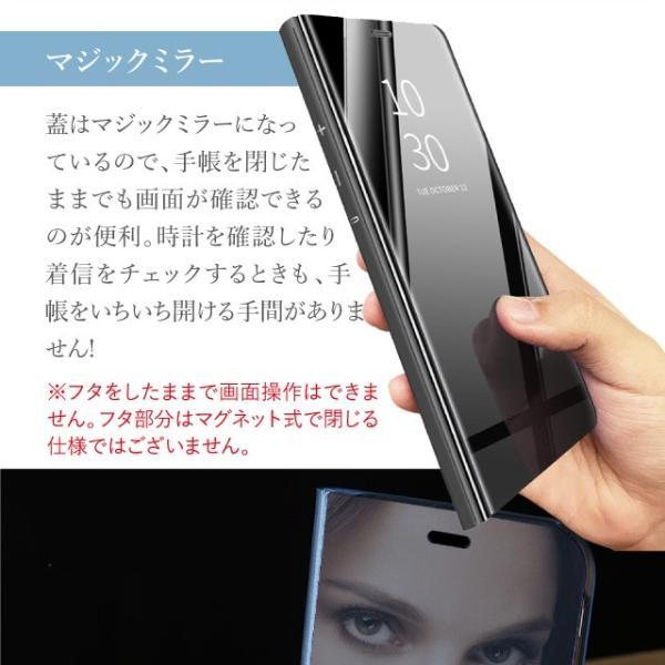 Galaxy S8 手帳型 ケース ギャラクシー S8 ケース カバー 透明 クリア シンプル 無地|angelique-girlish|08