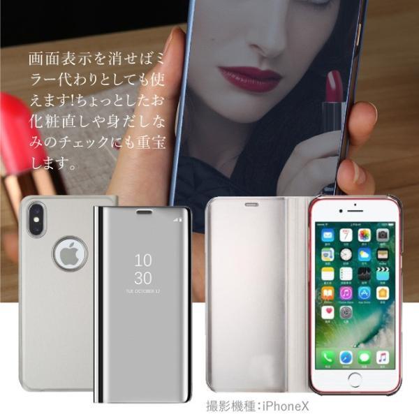 Galaxy S8 手帳型 ケース ギャラクシー S8 ケース カバー 透明 クリア シンプル 無地|angelique-girlish|09
