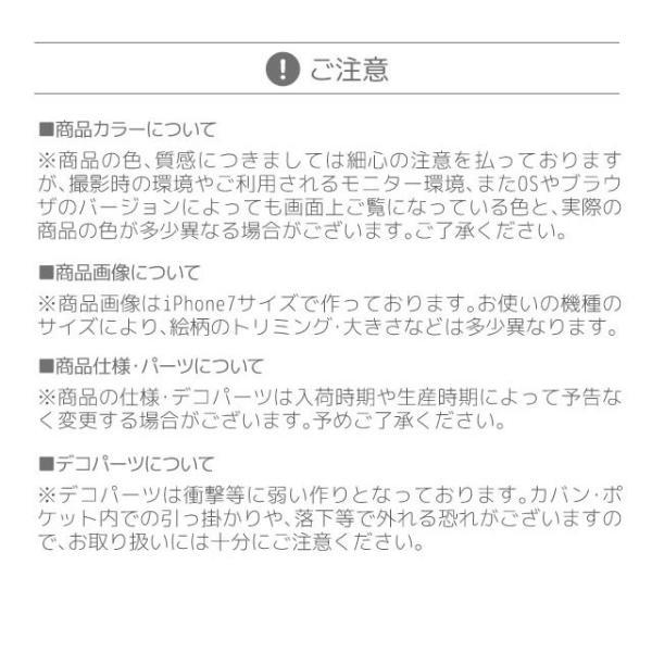 iPhone11 ケース 手帳型 iphone11 pro max カバー iPhone XR iPhoneXS Max iPhoneX iPhone8 iPhone7 スマホケース iphone6s アイフォン iphone8 plus iphoneSE angelique-girlish 15