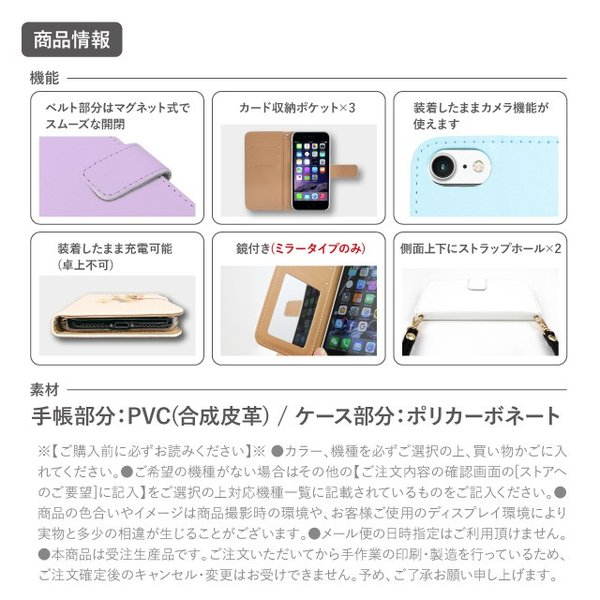 iPhone11 ケース 手帳型 iphone11 pro max カバー iPhone XR iPhoneXS Max iPhoneX iPhone8 iPhone7 スマホケース iphone6s アイフォン iphone8 plus iphoneSE angelique-girlish 16