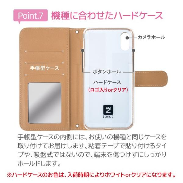 iPhone11 ケース 手帳型 iphone11 pro max カバー iPhone XR iPhoneXS Max iPhoneX iPhone8 iPhone7 スマホケース iphone6s アイフォン iphone8 plus iphoneSE angelique-girlish 18