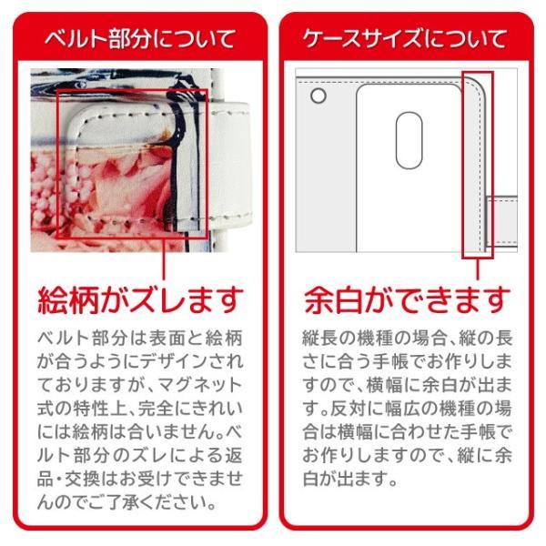 iPhone11 ケース 手帳型 iphone11 pro max カバー iPhone XR iPhoneXS Max iPhoneX iPhone8 iPhone7 スマホケース iphone6s アイフォン iphone8 plus iphoneSE angelique-girlish 21