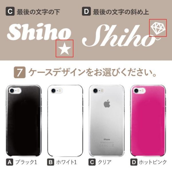 iphonex iphonexs ケース 名前 立体 デコ iPhone XR スマホケース ハードケース カバー iPhoneXS X 8 8Plus 7 7Plus 6 6s 6Plus 6sPlus 名入れ 全機種対応|angelique-girlish|17