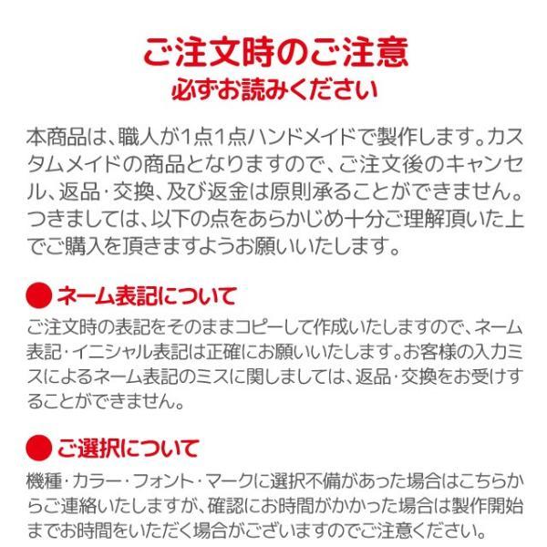 iphonex iphonexs ケース 名前 立体 デコ iPhone XR スマホケース ハードケース カバー iPhoneXS X 8 8Plus 7 7Plus 6 6s 6Plus 6sPlus 名入れ 全機種対応|angelique-girlish|19
