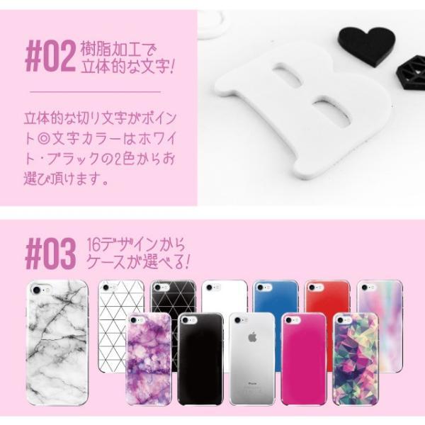 iphonex iphonexs ケース 名前 立体 デコ iPhone XR スマホケース ハードケース カバー iPhoneXS X 8 8Plus 7 7Plus 6 6s 6Plus 6sPlus 名入れ 全機種対応|angelique-girlish|09