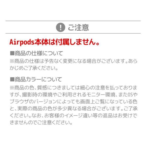 AirPods ケース カバー Apple かわいい アクセサリー エアポッズ ケース エアポッド ケース 送料無料 シンプル|angelique-girlish|11