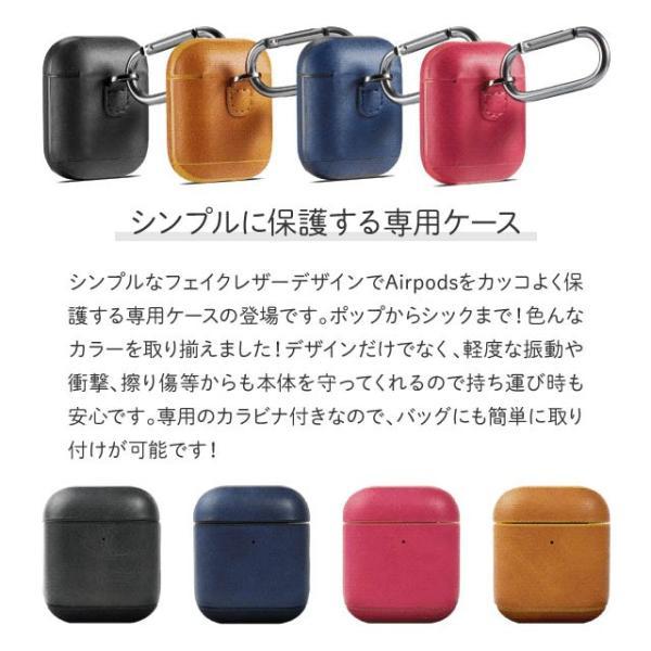 AirPods ケース カバー Apple かわいい アクセサリー エアポッズ ケース エアポッド ケース 送料無料 シンプル|angelique-girlish|03