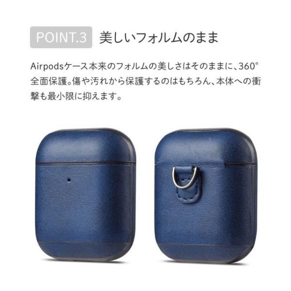 AirPods ケース カバー Apple かわいい アクセサリー エアポッズ ケース エアポッド ケース 送料無料 シンプル|angelique-girlish|08