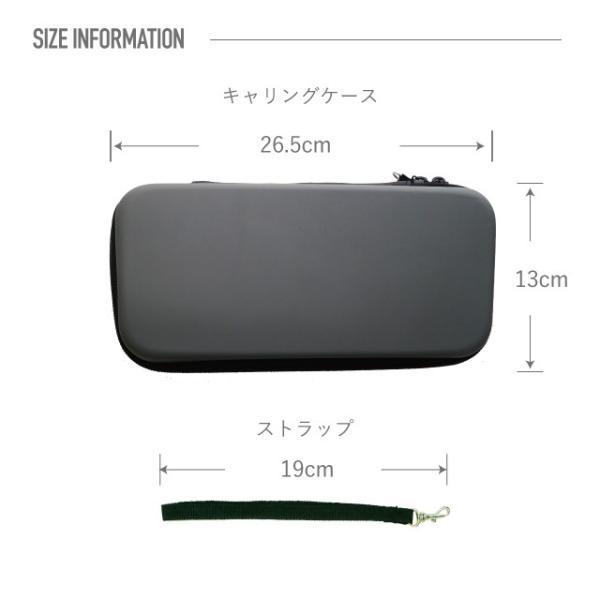 Nintendo Switch ケース セミ ハード ニンテンドー スイッチ 任天堂 カバー バッグ キャリングケース 保護 軽量 耐衝撃 ゲーム カード 収納|angelique-girlish|04