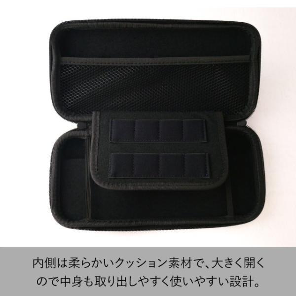 Nintendo Switch ケース セミ ハード ニンテンドー スイッチ 任天堂 カバー バッグ キャリングケース 保護 軽量 耐衝撃 ゲーム カード 収納|angelique-girlish|07