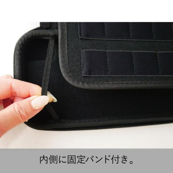 Nintendo Switch ケース セミ ハード ニンテンドー スイッチ 任天堂 カバー バッグ キャリングケース 保護 軽量 耐衝撃 ゲーム カード 収納|angelique-girlish|08