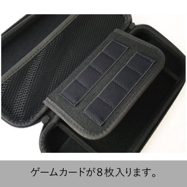Nintendo Switch ケース セミ ハード ニンテンドー スイッチ 任天堂 カバー バッグ キャリングケース 保護 軽量 耐衝撃 ゲーム カード 収納|angelique-girlish|09