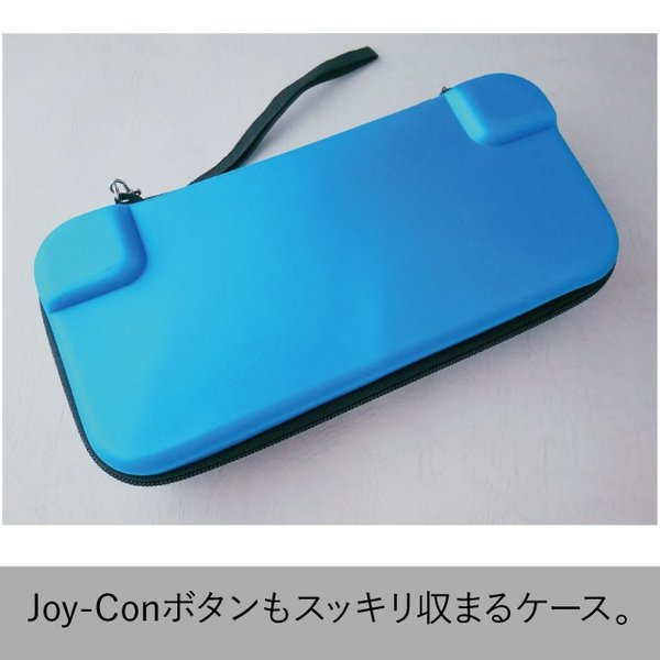 Nintendo Switch ケース セミ ハード ニンテンドー スイッチ 任天堂 カバー バッグ キャリングケース 保護 軽量 耐衝撃 ゲーム カード 収納|angelique-girlish|10