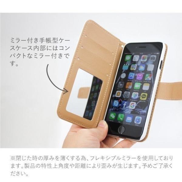iphone11 pro max ケース 手帳型 iPhoneXS Max iPhoneXR iPhoneX iPhone8 iPhone7 iPhone6 iPhone SE スマホケース カバー アイフォンケース かわいい|angelique-lab|14