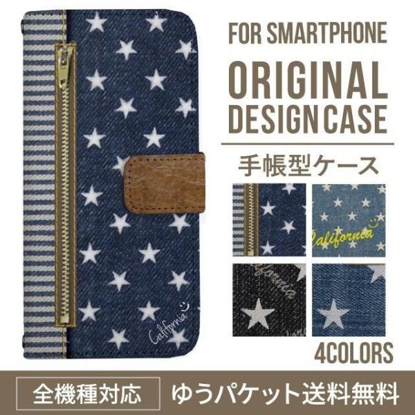 9c7664e2ae アンドロイドワン スマホケース 手帳型 Android One X4 X3 X2 X1 S5 S4 S3 S2 S1 ...