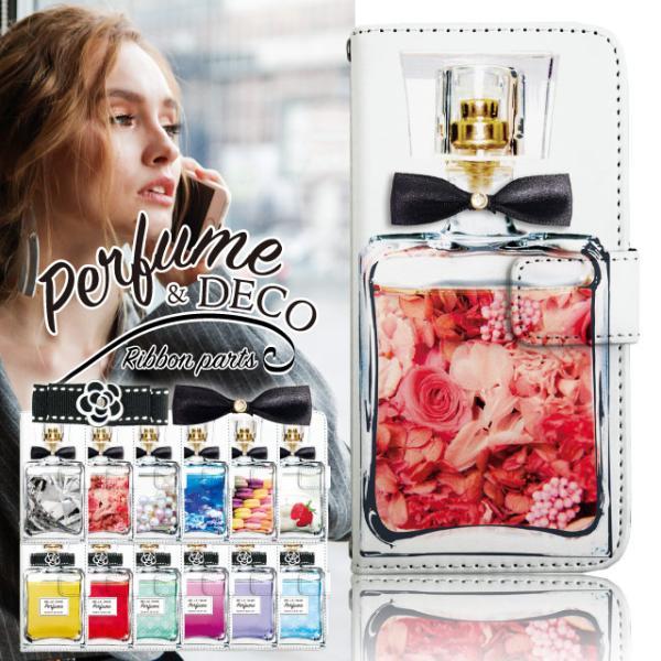 iphone11 pro max ケース 手帳型 iPhoneXS Max iPhoneXR iPhoneX iPhone8 iPhone7 iPhone6 iPhone SE スマホケース カバー アイフォンケース かわいい|angelique-lab